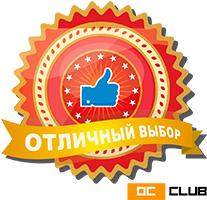 OC Club Award