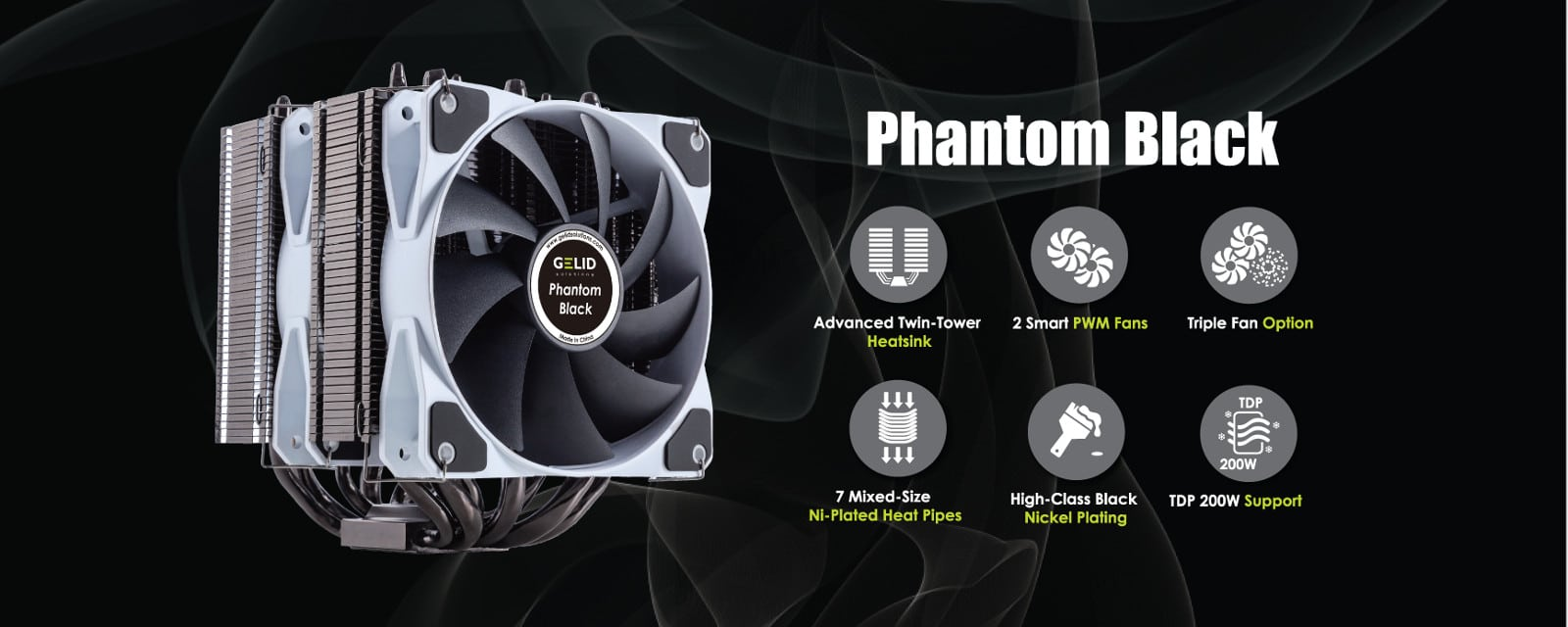 Phantom Black CPU Cooler